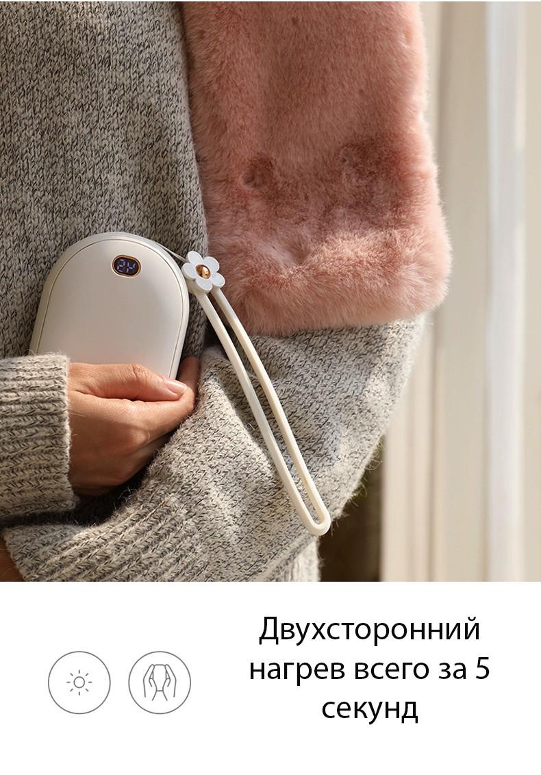 power bank usb grelka iris hand warm 07 - Power-Bank + USB-грелка IRIS Hand Warm: 10000 мАч