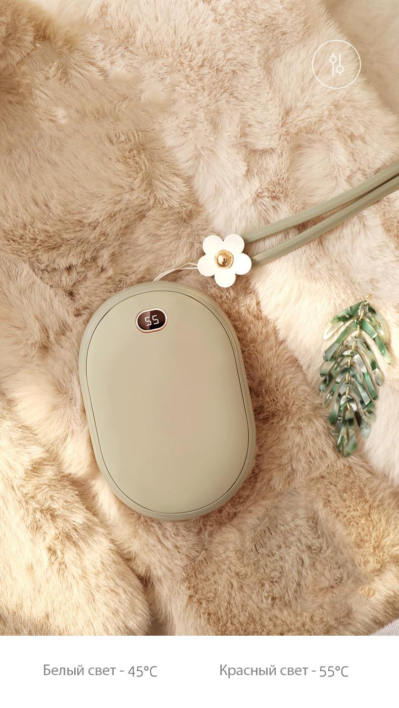power bank usb grelka iris hand warm 08 - Power-Bank + USB-грелка IRIS Hand Warm: 10000 мАч