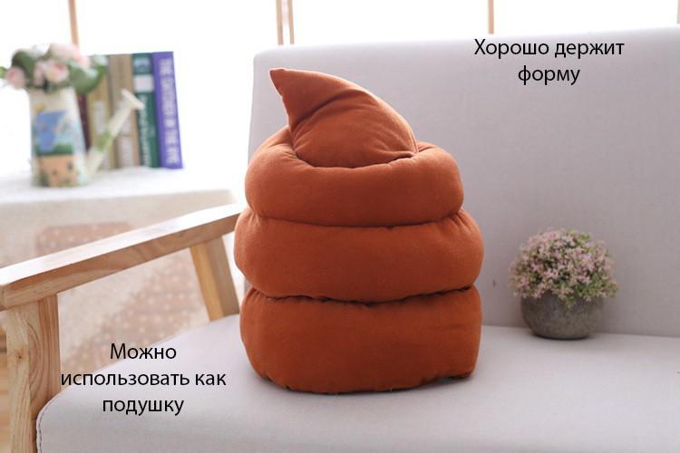 smeshnaja shapka kakashka shapka v forme govna 15 - Смешная шапка-какашка, шапка в форме говна