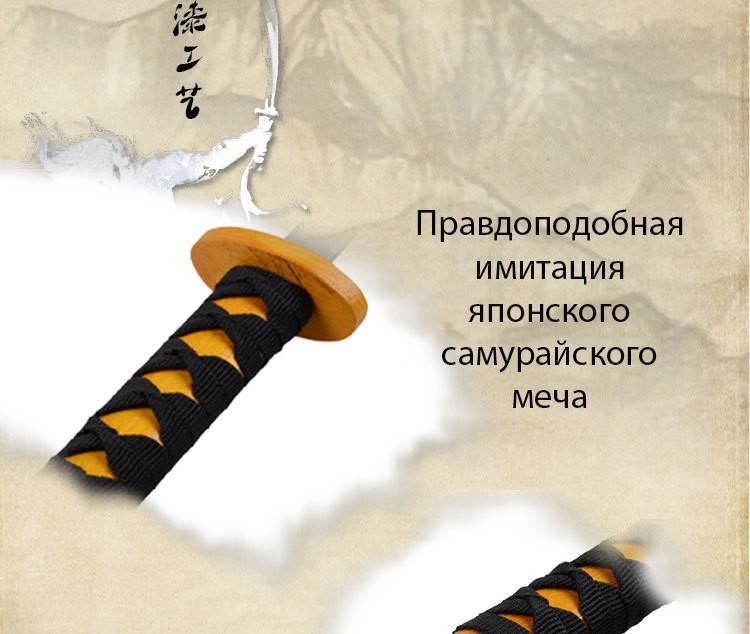 katana dlja kospleja igrushechnyj samurajskij mech na kosplej 03 1 - Катана для косплея/ игрушечный самурайский меч на косплей, вечеринку в стиле аниме
