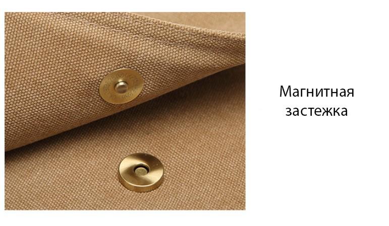 muzhskaja plechevaja sumka peterbolo maskilli plus so semnym otdeleniem dlja butylki 08 - Мужская сумка наплечная Peterbolo Maskilli со съемным карманом для бутылки