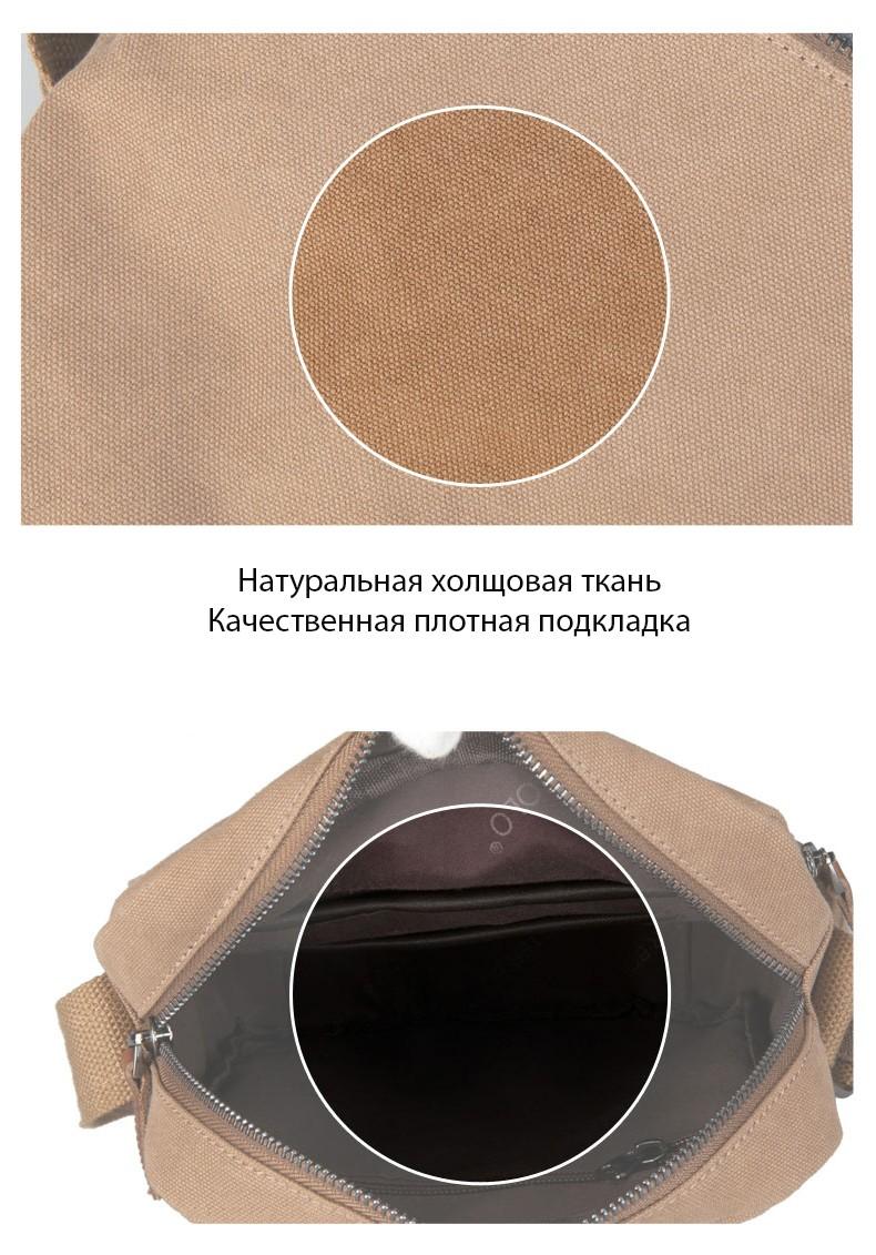 muzhskaja sumka pochtalon peterbolo kors 14 - Мужская сумка-почтальон Peterbolo Kors