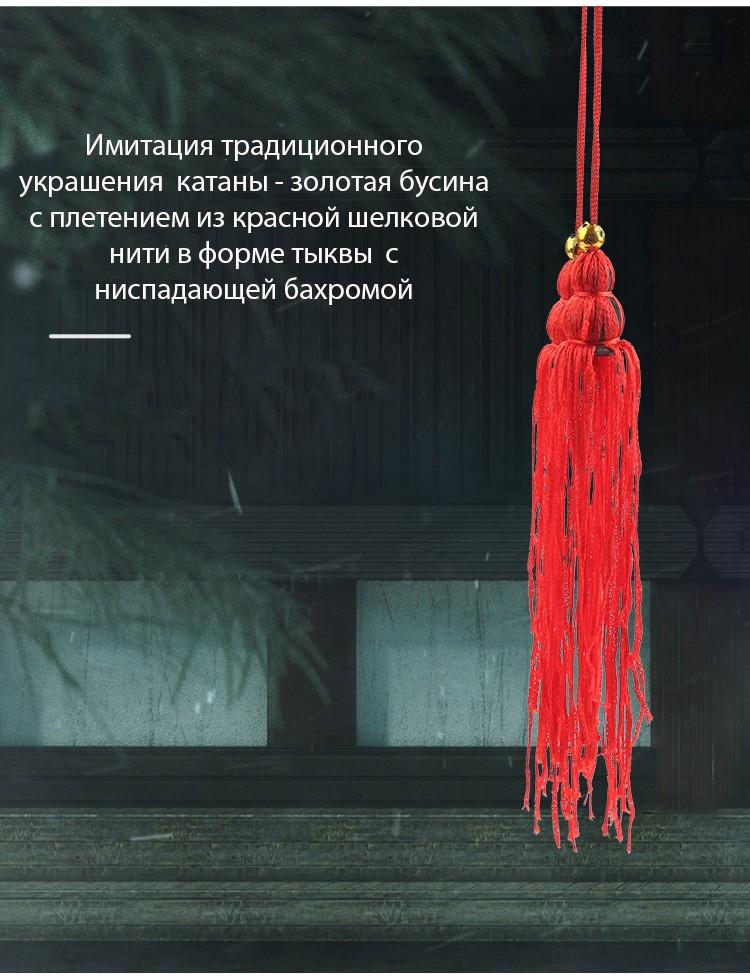 teleskopicheskij mech czjan dlja tajczi kospleja 01 - Телескопический меч цзянь для тайцзи, косплея/ складной меч игрушечный