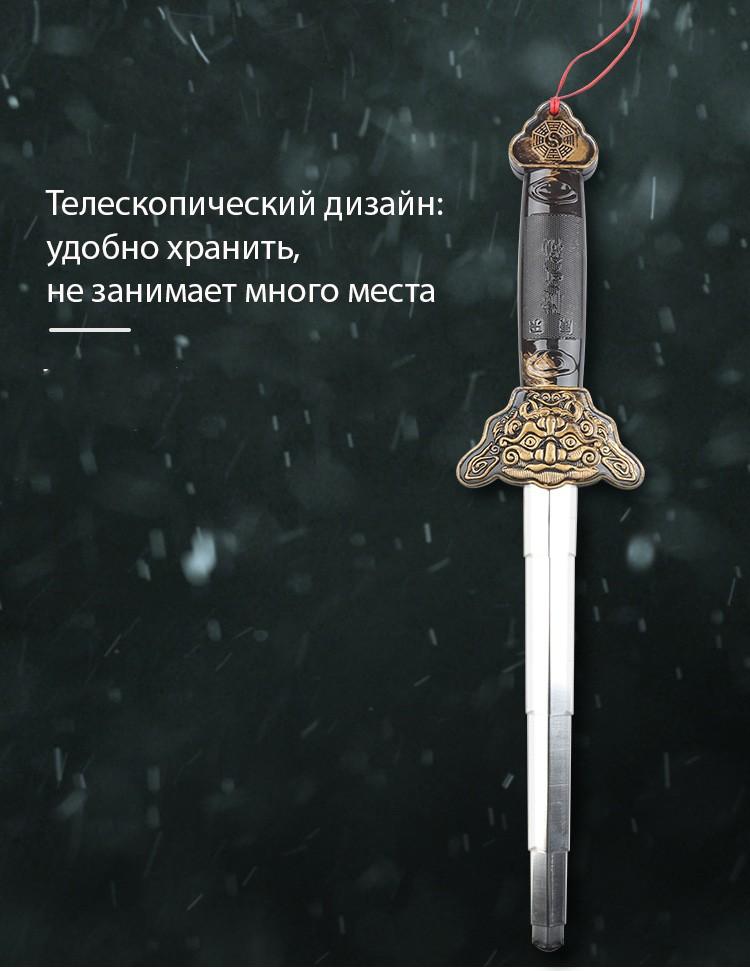 teleskopicheskij mech czjan dlja tajczi kospleja 04 - Телескопический меч цзянь для тайцзи, косплея/ складной меч игрушечный