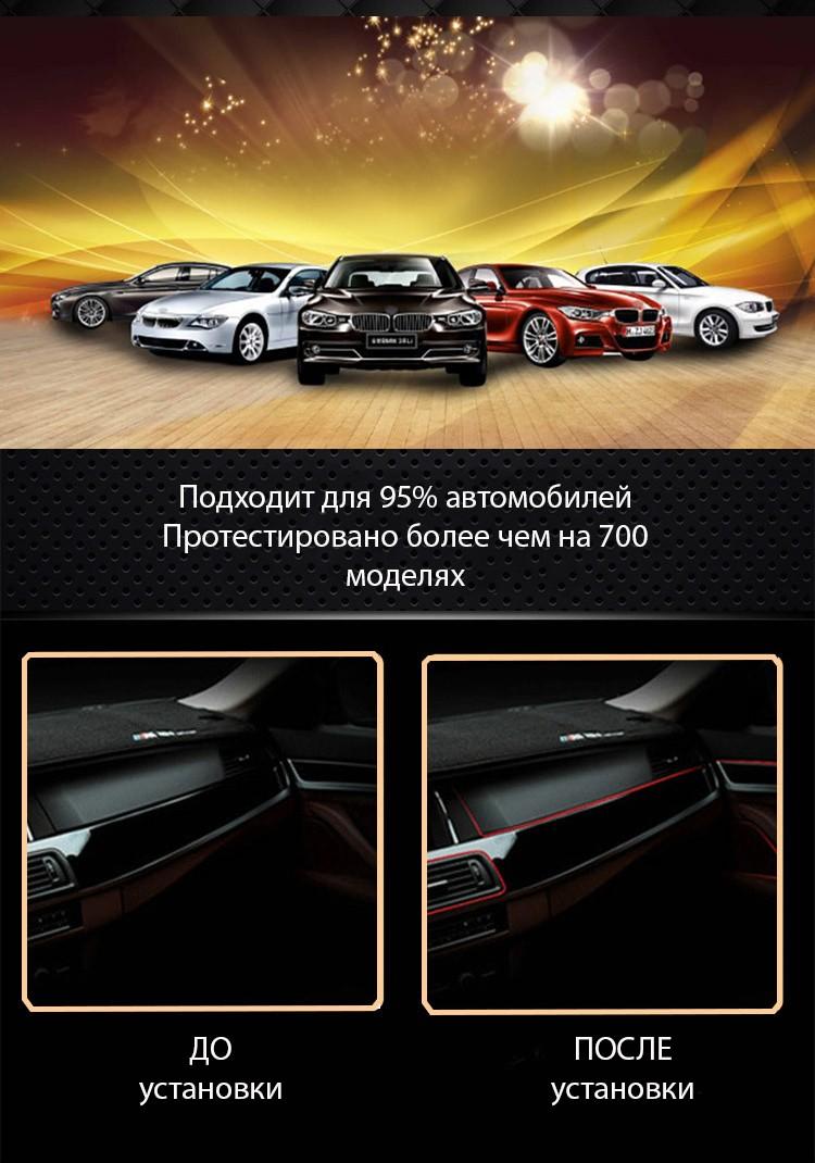 universalnyj avtomobilnyj uplotnitel dlja dveri molding salona 09 - Универсальный автомобильный уплотнитель для двери, молдинг салона авто – НЕ клеящийся!