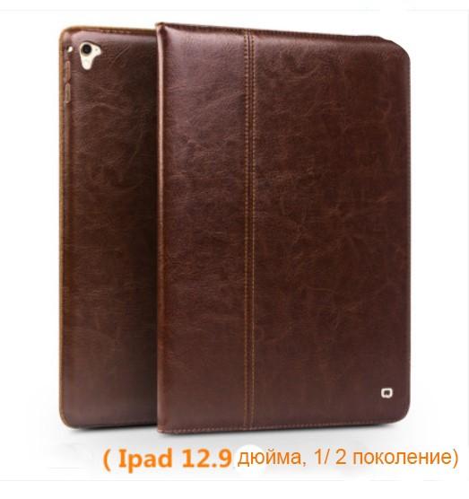 kozhanyj chehol dlja ipad7 chehol podstavka dlja ipad air ipad pro ipad mini 11 1 - Кожаный чехол для ipad, чехол-подставка для IPAD AIR 2/3, iPad Pro, ipad mini 1/2/3/4/5 Apple