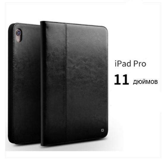 kozhanyj chehol dlja ipad7 chehol podstavka dlja ipad air ipad pro ipad mini 14 - Кожаный чехол для ipad, чехол-подставка для IPAD AIR 2/3, iPad Pro, ipad mini 1/2/3/4/5 Apple