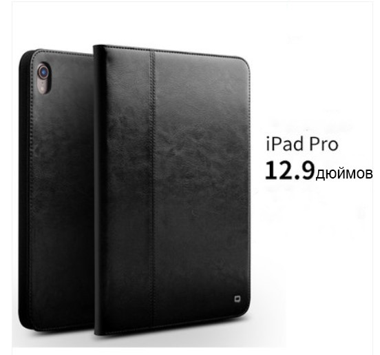 kozhanyj chehol dlja ipad7 chehol podstavka dlja ipad air ipad pro ipad mini 17 1 - Кожаный чехол для ipad, чехол-подставка для IPAD AIR 2/3, iPad Pro, ipad mini 1/2/3/4/5 Apple