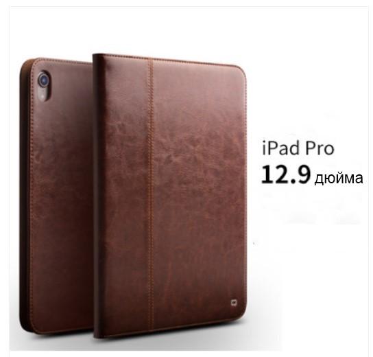 kozhanyj chehol dlja ipad7 chehol podstavka dlja ipad air ipad pro ipad mini 18 - Кожаный чехол для ipad, чехол-подставка для IPAD AIR 2/3, iPad Pro, ipad mini 1/2/3/4/5 Apple