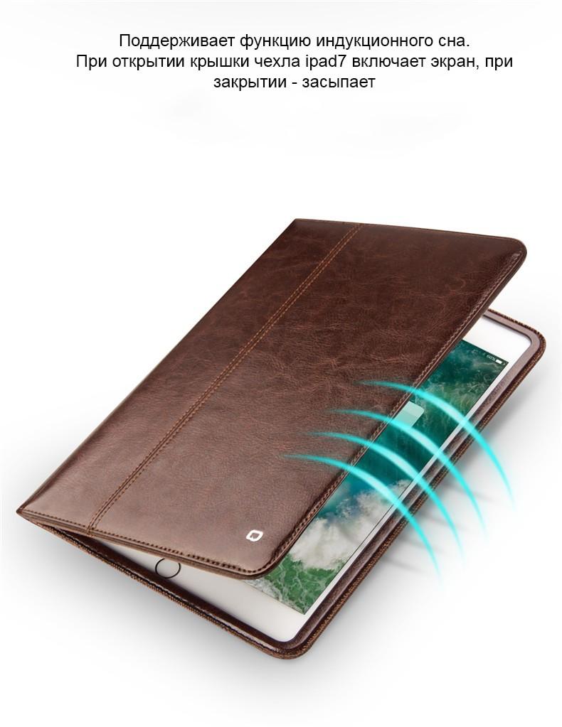 kozhanyj chehol dlja ipad7 chehol podstavka dlja ipad air ipad pro ipad mini 21 1 - Кожаный чехол для ipad, чехол-подставка для IPAD AIR 2/3, iPad Pro, ipad mini 1/2/3/4/5 Apple