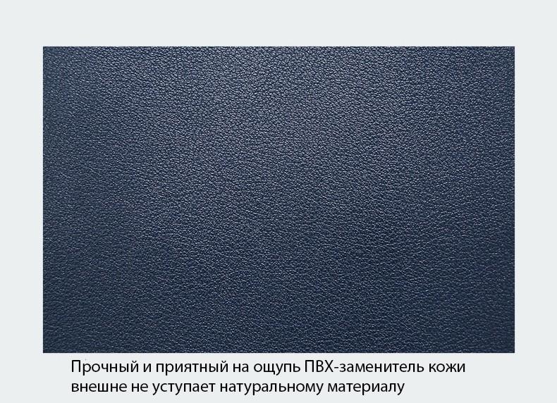 muzhskoj rjukzak sumka peterbolo black white 03 - Мужской рюкзак-сумка PETERBOLO BlackWhite