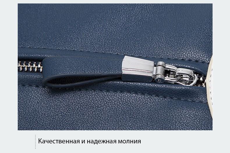 muzhskoj rjukzak sumka peterbolo black white 15 - Мужской рюкзак-сумка PETERBOLO BlackWhite