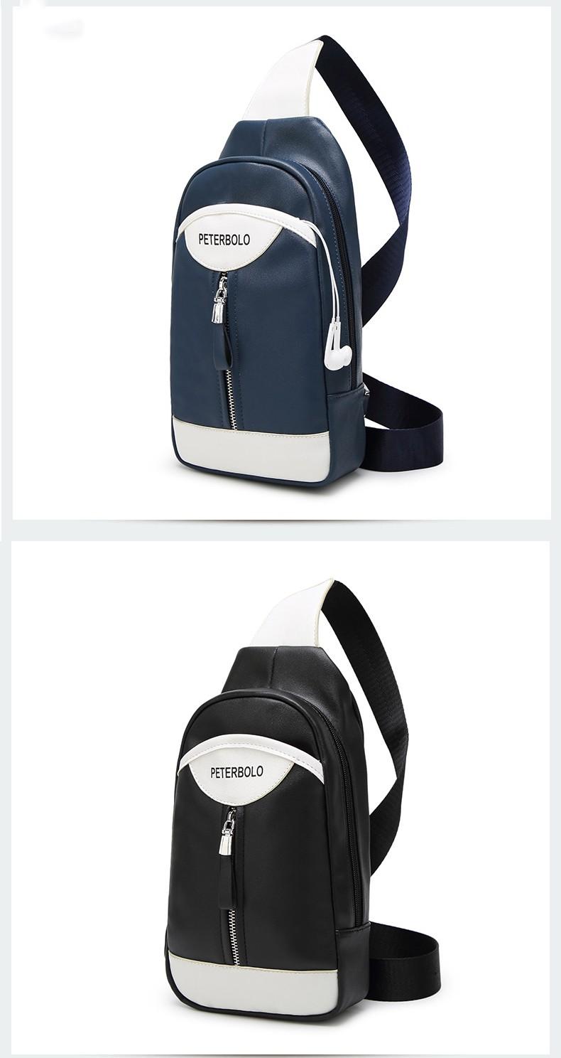 muzhskoj rjukzak sumka peterbolo black white 18 - Мужской рюкзак-сумка PETERBOLO BlackWhite