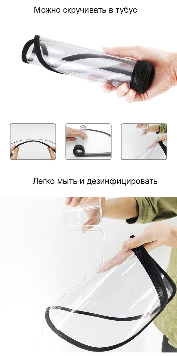 detskij zashhitnyj jekran dlja lica s shapochkoj 04 - Детский защитный экран для лица с шапочкой (противовирусная детская маска защитная + панама)
