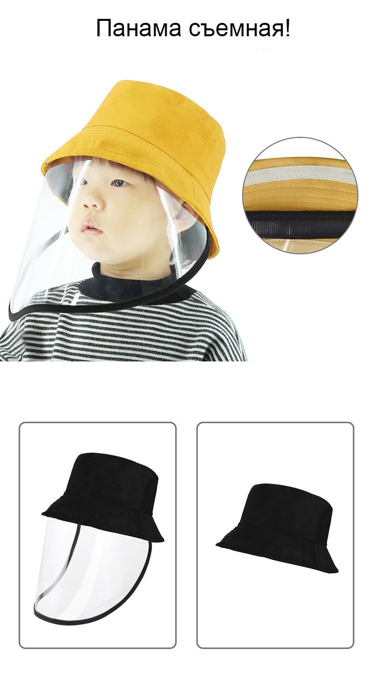 detskij zashhitnyj jekran dlja lica s shapochkoj 10 - Детский защитный экран для лица с шапочкой (противовирусная детская маска защитная + панама)