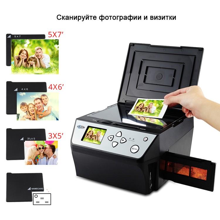 Фотосканер USB для негативов, фотоплёнки 35 мм и слайдов с ЖК-монитором QPIX DIGITAL CBS1400 251082
