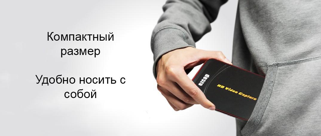 karta videozahvata ezcap280hb dlja dlja ps43 xbox one360 10 - Карта видеозахвата Ezcap280HB для PS4/3 Xbox One/360 - HDMI, 1080р видео, микрофон
