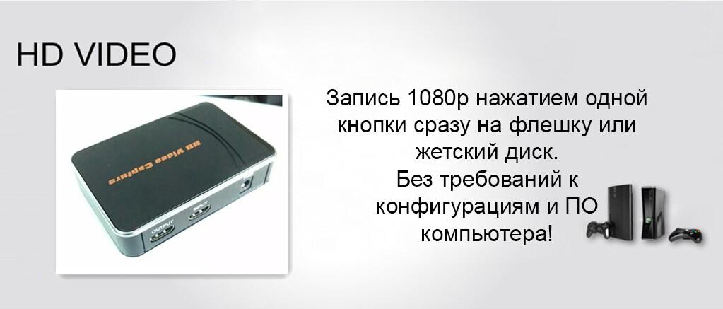 karta videozahvata ezcap280hb dlja dlja ps43 xbox one360 11 - Карта видеозахвата Ezcap280HB для PS4/3 Xbox One/360 - HDMI, 1080р видео, микрофон