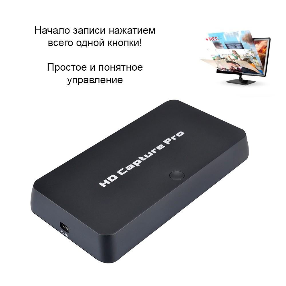 Карта видеозахвата Ezcap 295 Pro HDMI 1080P – микрофон, Live-видео, воспроизведение 251546