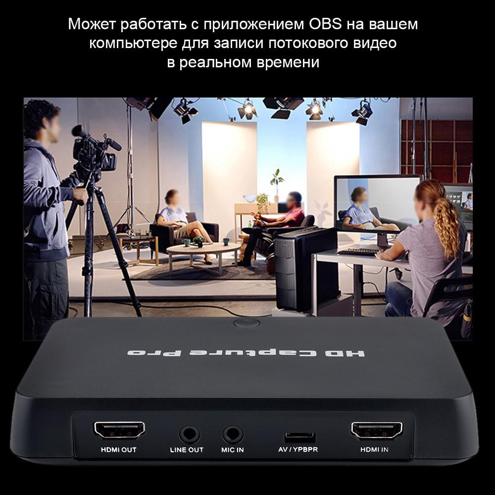Карта видеозахвата Ezcap 295 Pro HDMI 1080P – микрофон, Live-видео, воспроизведение 251549