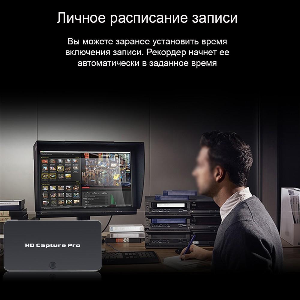 Карта видеозахвата Ezcap 295 Pro HDMI 1080P – микрофон, Live-видео, воспроизведение 251552