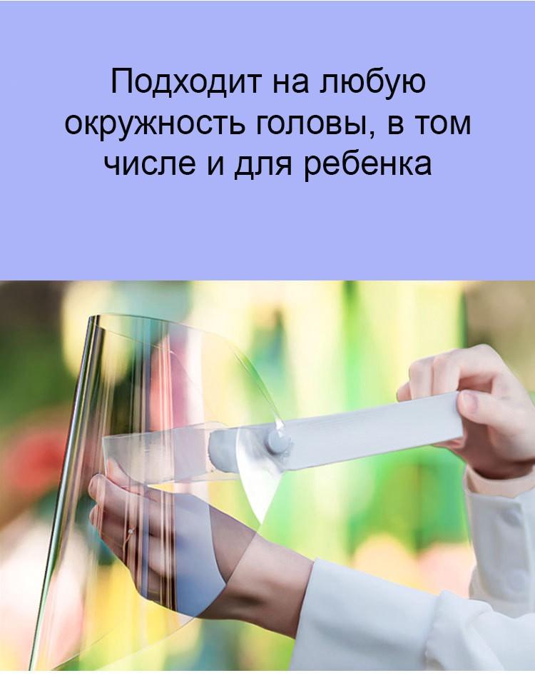 medicinskaja maska zashhitnaja dlja lica anticovid 19 04 1 - Медицинская маска защитная для лица AntiCOVID-19, защитный экран для лица многоразовый, пластиковый