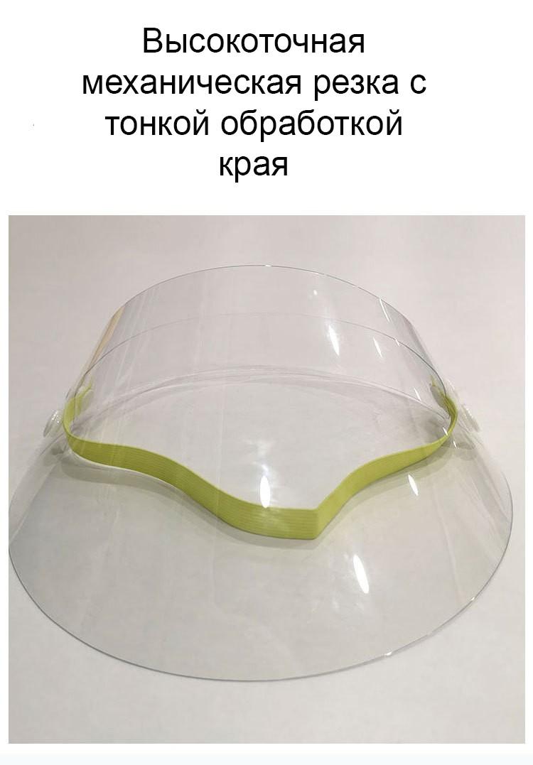 medicinskaja maska zashhitnaja dlja lica anticovid 19 05 - Медицинская маска защитная для лица AntiCOVID-19, защитный экран для лица многоразовый, пластиковый