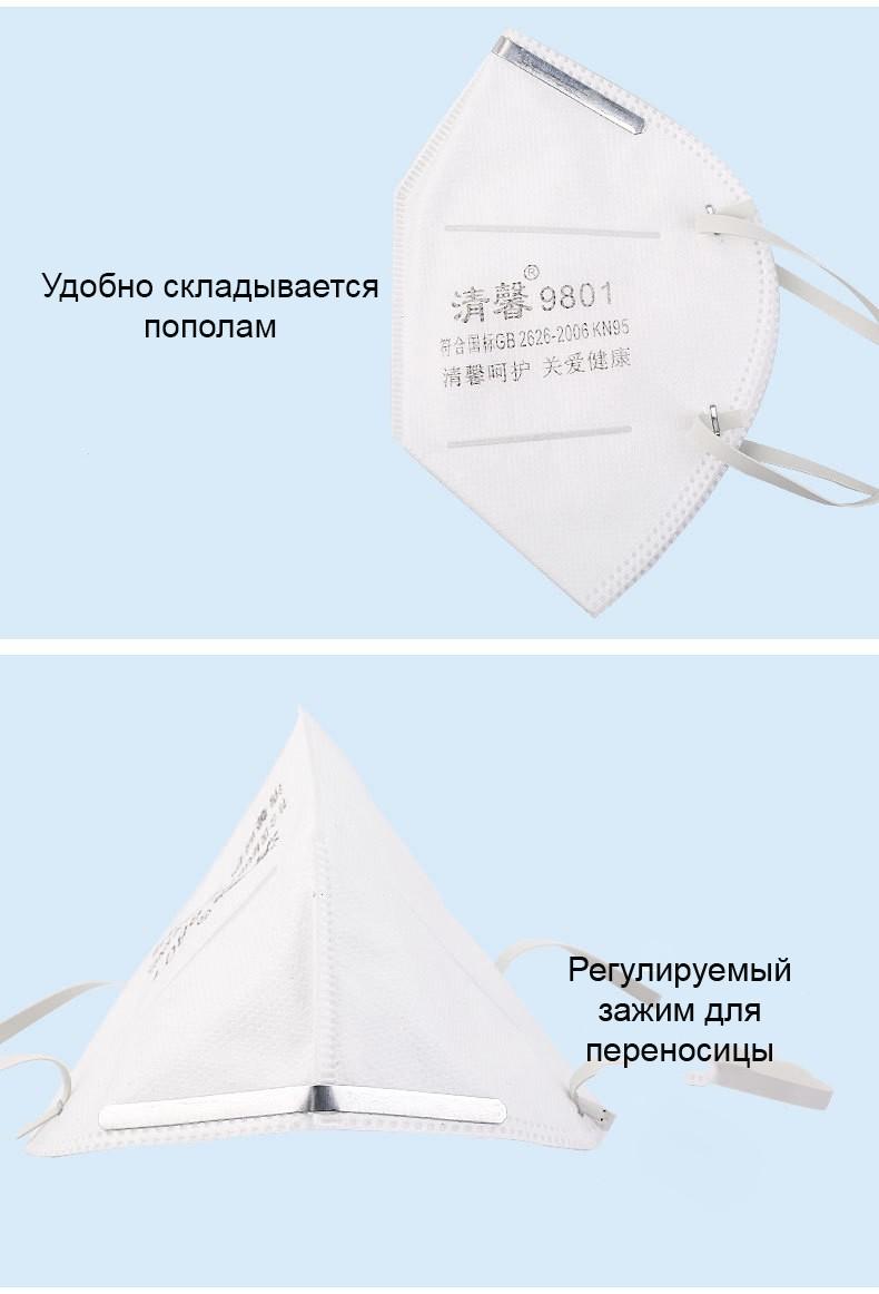 В видео продемонстрированы ключевые отличия защитных костюмов от разных производителей. Показаны также наши костюмы. То есть именно такие костюмы вы купите в нашем магазине! (таймкод 13:10 – Медицинский защитный костюм (от вирусов, при микробиологической угрозе) – стандарт EN 14126:2003, протокол испытаний GB 19082-2009) , таймкод 17:02 – Защитный костюм (медицинская защитная одежда) AntiVir).