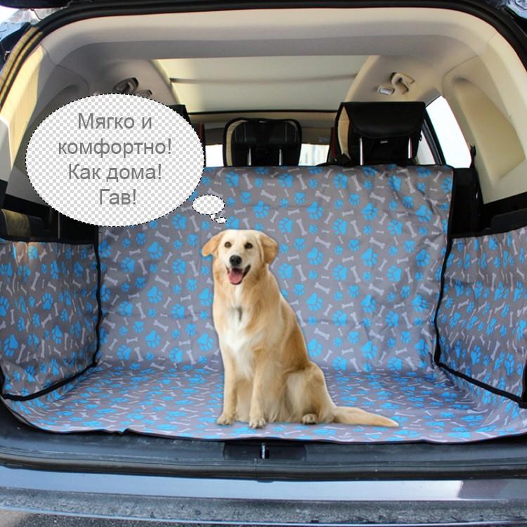 Нескользящий складной водонепроницаемый автомобильный чехол для животных в багажник, коврик для перевозки собаки, кота, питомца PetTrevel 252018