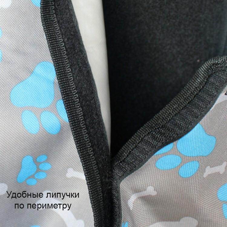 Нескользящий складной водонепроницаемый автомобильный чехол для животных в багажник, коврик для перевозки собаки, кота, питомца PetTrevel 252020