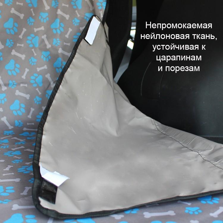 Нескользящий складной водонепроницаемый автомобильный чехол для животных в багажник, коврик для перевозки собаки, кота, питомца PetTrevel 252021