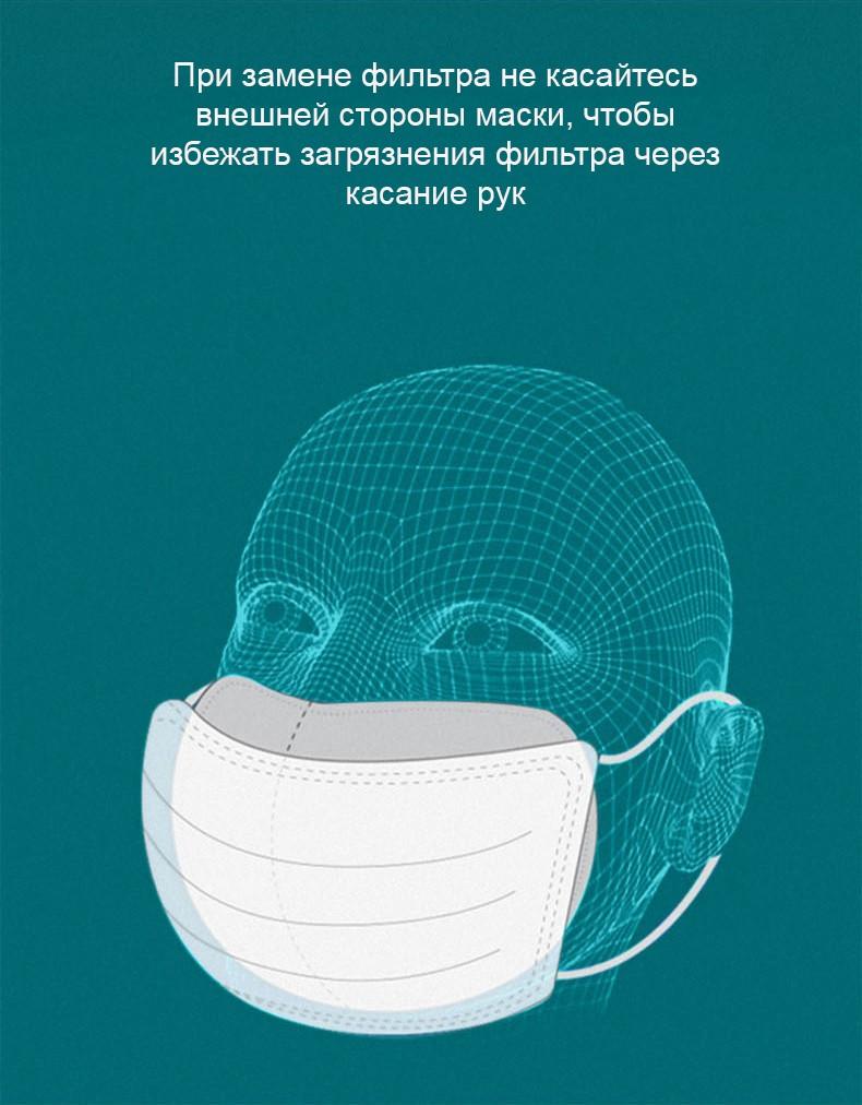 Противовирусные сменные фильтры для защитных масок, респираторов, повязок (упаковка одноразовых фильтров 120 шт)
