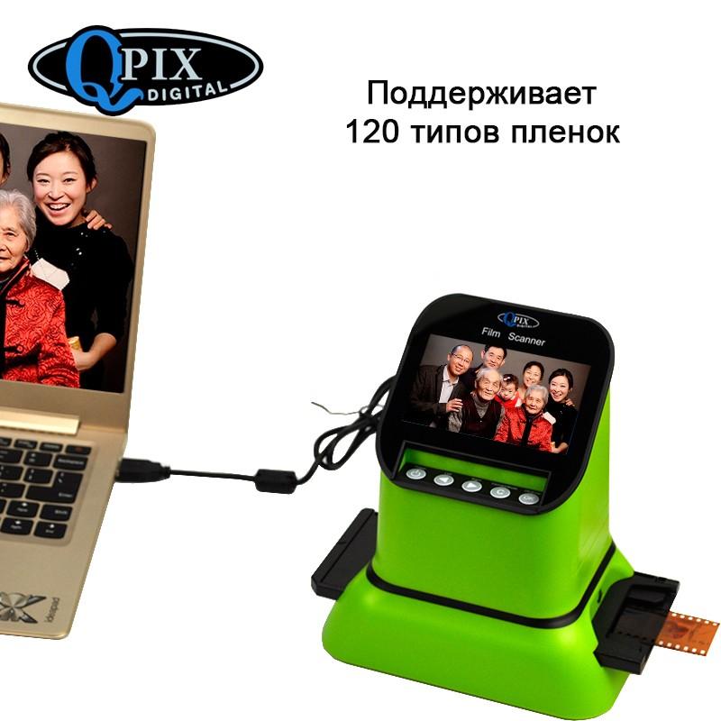USB-сканер фотоплёнки и слайдов с ЖК-монитором 4,3 дюйма QPIX DIGITAL FS210: 22Мп, SD-карты до 128Гб 251030