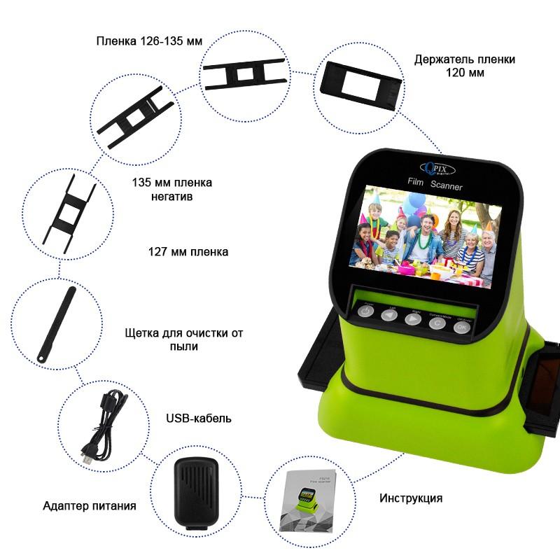 USB-сканер фотоплёнки и слайдов с ЖК-монитором 4,3 дюйма QPIX DIGITAL FS210: 22Мп, SD-карты до 128Гб 251032