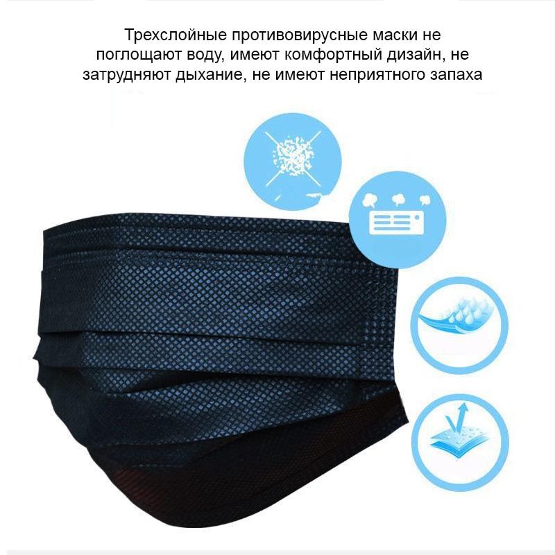 Защитная маска для лица медицинская StopVirus трехслойная от 1 штуки, наборы по 50 штук 252192