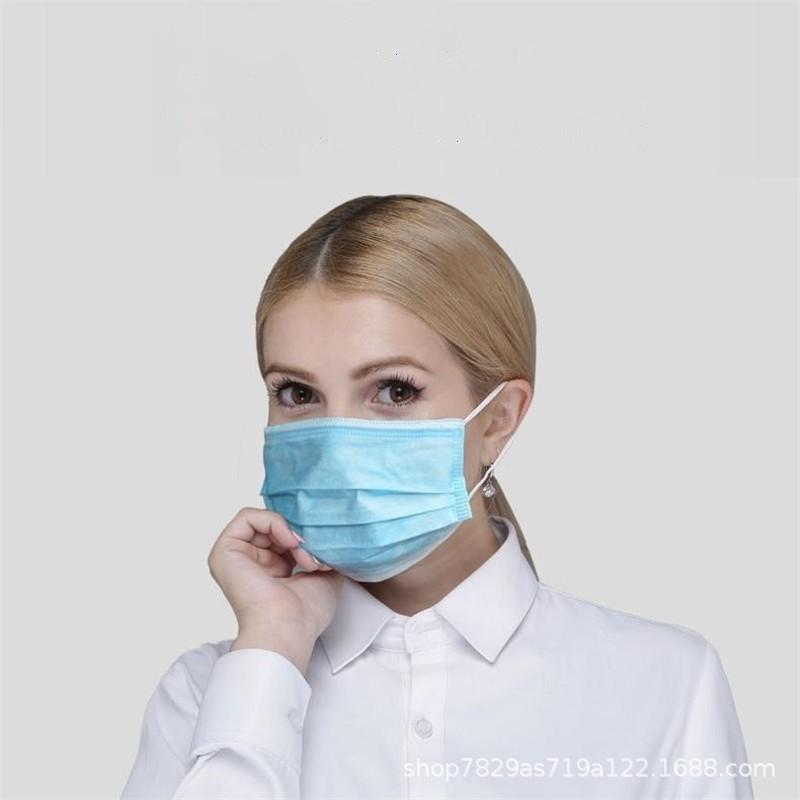 Защитная маска для лица медицинская StopVirus трехслойная от 1 штуки, наборы по 50 штук 252197