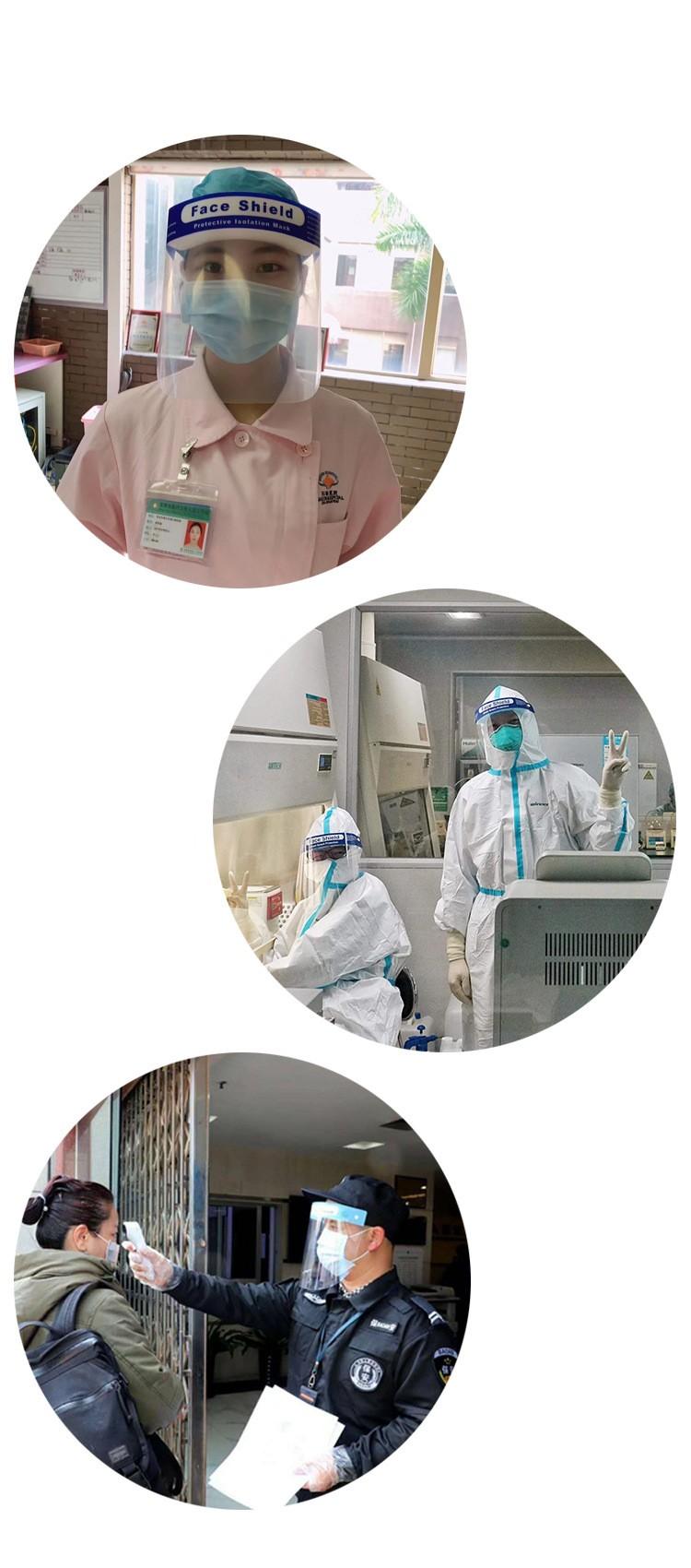 zashhitnaja maska dlja lica plastikovaja medicinskaja mnogorazovaja 04 - Индивидуальный защитный комплект врача-инфекциониста: защитный костюм+ маска KN95 + защитный экран для лица