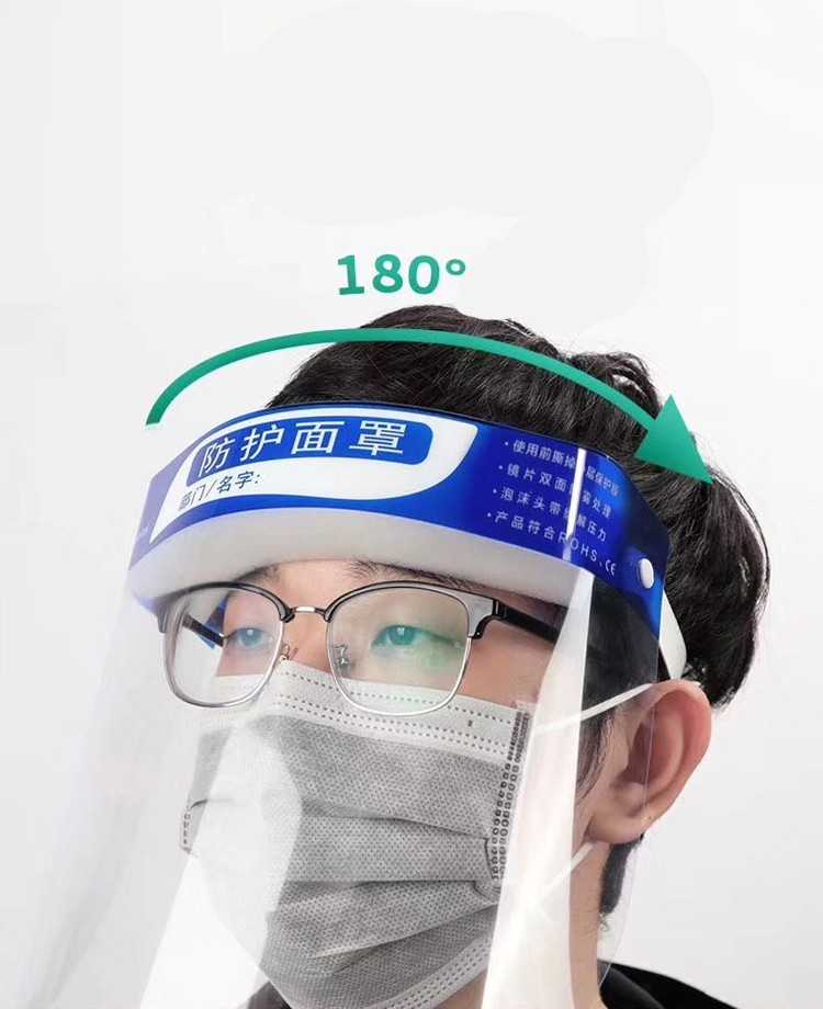 zashhitnaja maska dlja lica plastikovaja medicinskaja mnogorazovaja 05 - Индивидуальный защитный комплект врача-инфекциониста: защитный костюм+ маска KN95 + защитный экран для лица