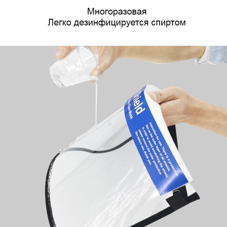 Защитный комплект врача-инфекциониста: защитный костюм + защитный экран пластиковый 252562
