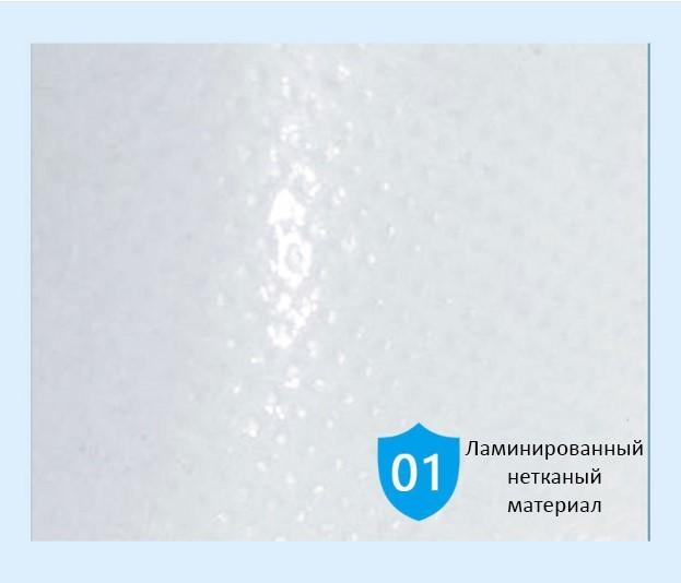 medicinskie bahily vysokie hirurgicheskie bahily 02 1 - Медицинские бахилы высокие (хирургические бахилы)