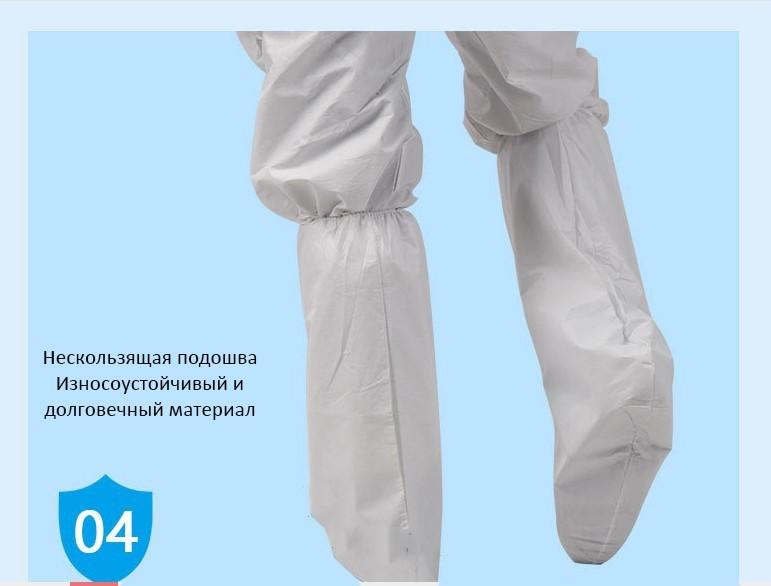 medicinskie bahily vysokie hirurgicheskie bahily 03 1 - Медицинские бахилы высокие (хирургические бахилы)
