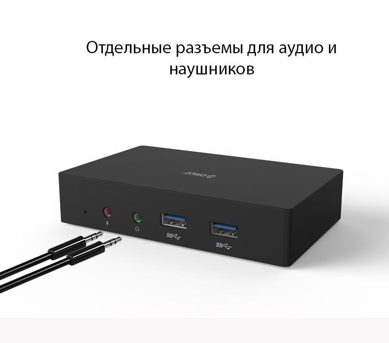 mnogofunkcionalnaja dok stancija orico sdb1 03 - Многофункциональная док-станция ORICO SDB1 - PD USB Type C-хаб, HDMI 4К, RJ45, USB3.0 х 6, аудио