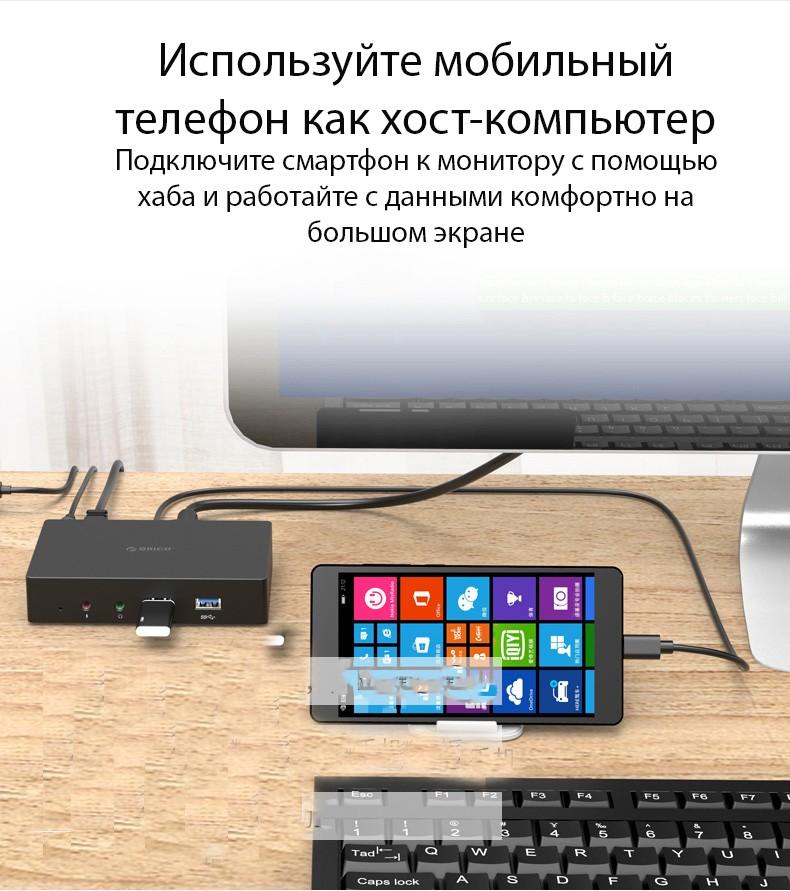 mnogofunkcionalnaja dok stancija orico sdb1 05 - Многофункциональная док-станция ORICO SDB1 - PD USB Type C-хаб, HDMI 4К, RJ45, USB3.0 х 6, аудио