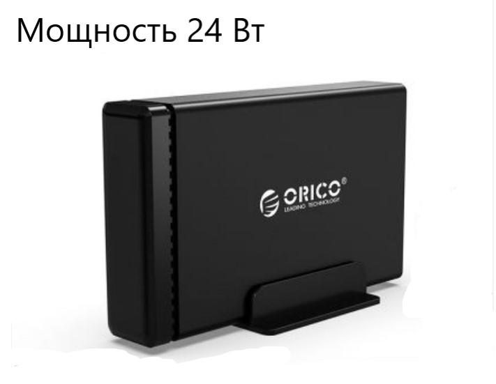Внешний корпус для жестких дисков 35ʺ Orico DS500U3 12 - Внешний корпус для жестких дисков 3,5ʺ Orico DS500U3, вмещает 1-5 дисков, магнитный разъем