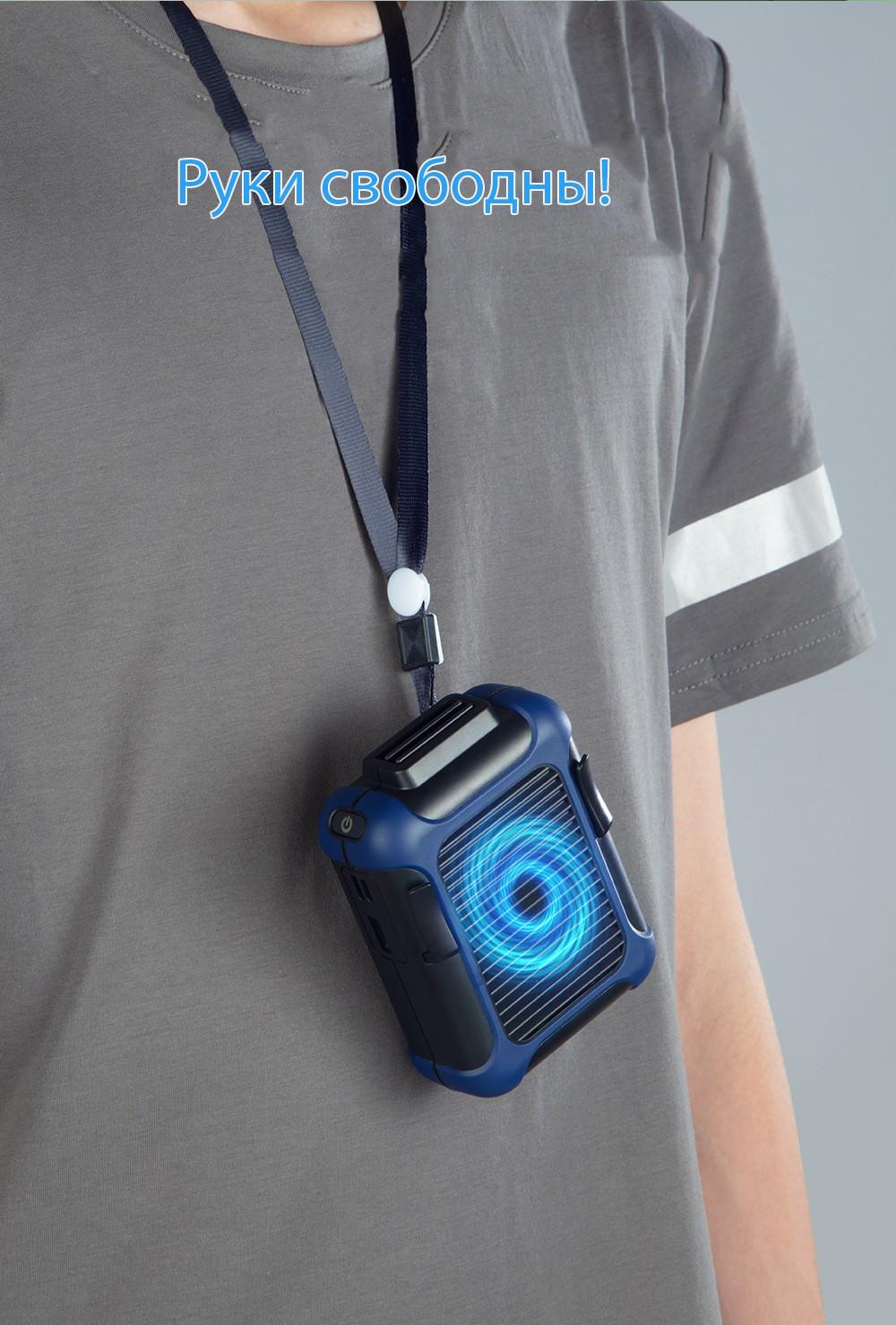 USB вентилятор с зажимом для одежды с Power Bank 4000 мАч 05 - Портативный USB-вентилятор с зажимом для одежды с Power Bank 4000 мАч