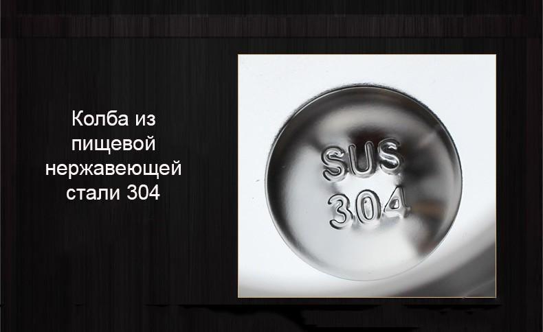 Термокружка инфузер для чая Tea Splash 23 - Инфузер для чая, термокружка Tea Inspiration 500 мл
