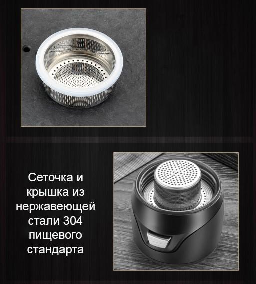 Термокружка инфузер для чая Tea Splash 28 - Инфузер для чая, термокружка Tea Inspiration 500 мл