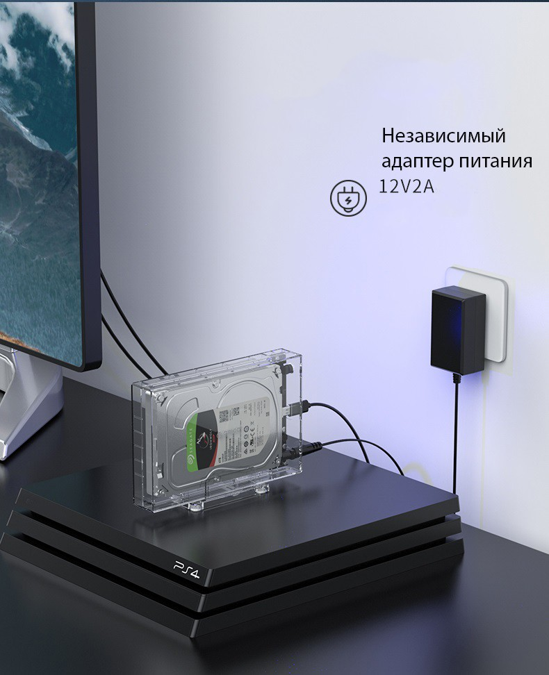Карман для жесткого диска 3,5 дюйма, внешний корпус Orico – SATA 3, USB3.1 Type C (10 Гбит/с)