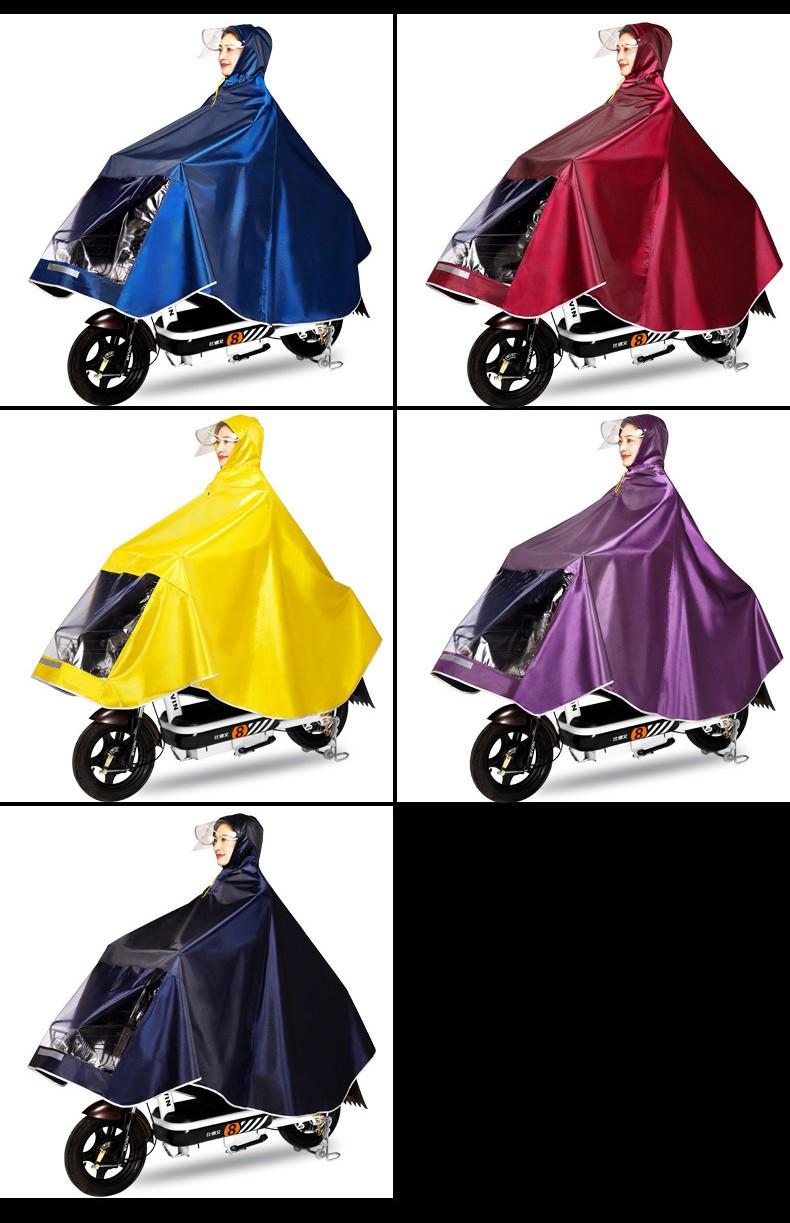 plashh dozhdevik dlja mopeda velosipeda so svetootrazhateljami 10 - Плащ-дождевик для мопеда/ велосипеда со светоотражателями, капюшоном, козырьком