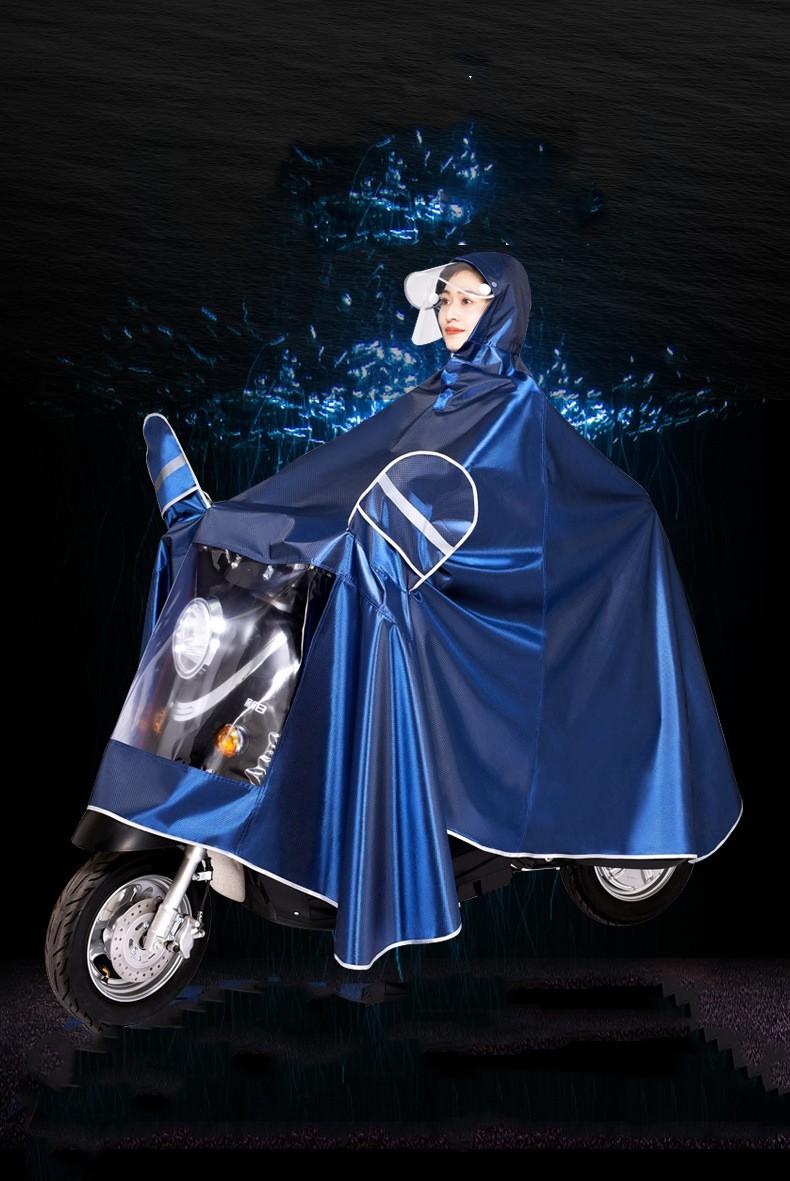 Плащ-дождевик для мопеда велосипеда со светоотражателями
